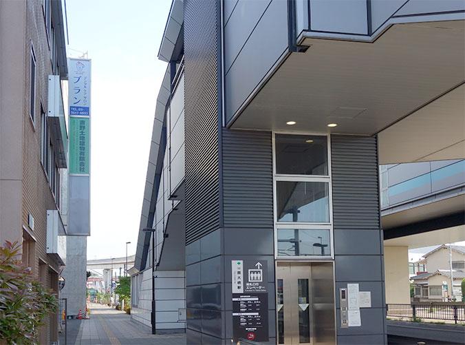 足立区ホワイトニング専門歯科医院